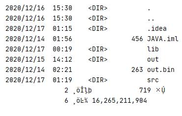 QQ截图20210219151248