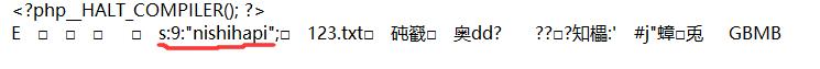 QQ截图20210221152417