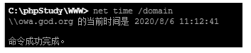 image-20210217010619330